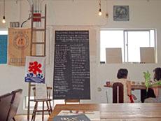hashigo cafe menu-wakayamashi