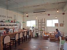 hashigo cafe tennai-2-wakayamashi