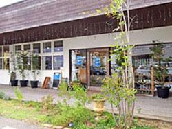 lapre outside wakayama city