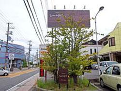 lapre sign wakayama city