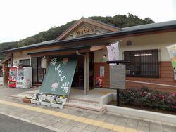 tatemono-sirahama
